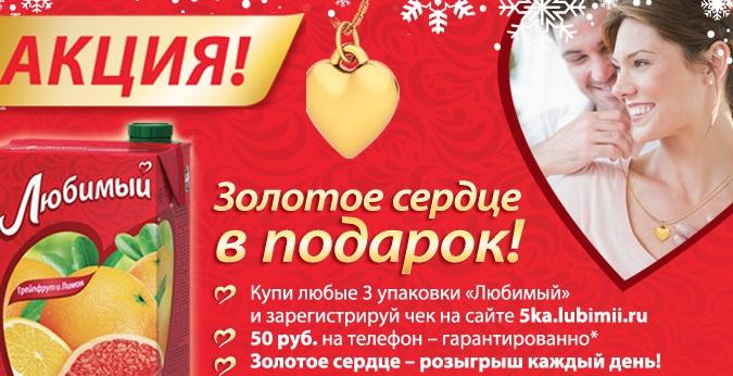 Магазин ПЯТЕРОЧКА, акция на  соки