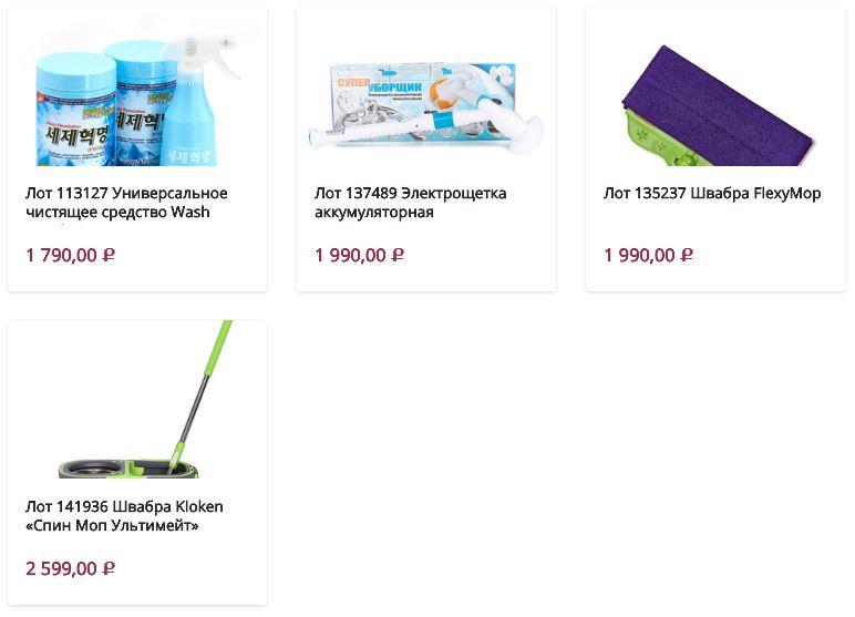 Горячие предложения из каталога БУМ ТВ на товары для уборки