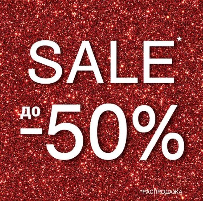 27672ac0d1344 Новогодняя распродажа PODIUM market. до 50% на одежду и обувь ...