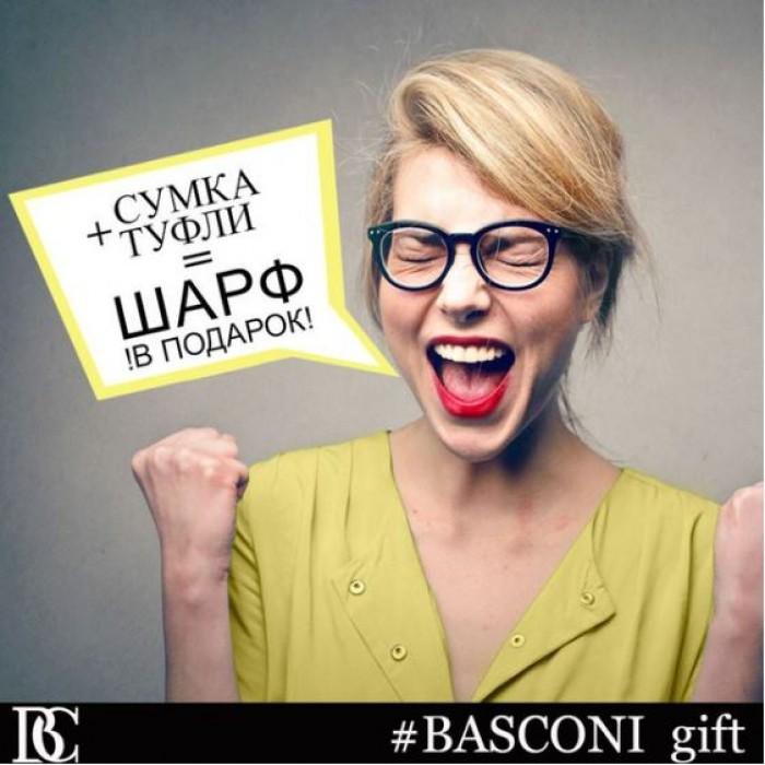 BASCONI - Шарф в подарок
