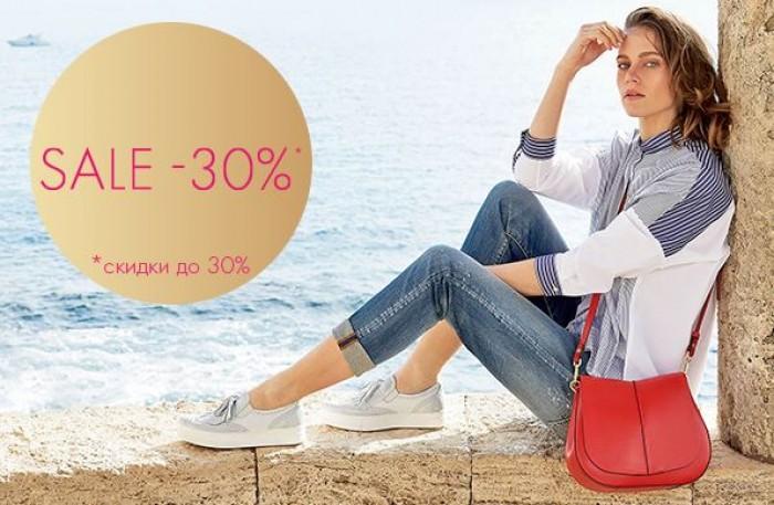 TJ COLLECTION - Скидки 30% в интернет-магазине