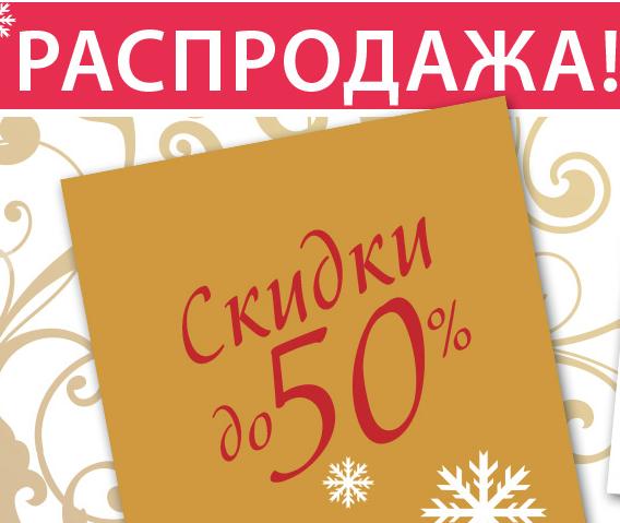 Магазин СВИТ МАМА, распродажа
