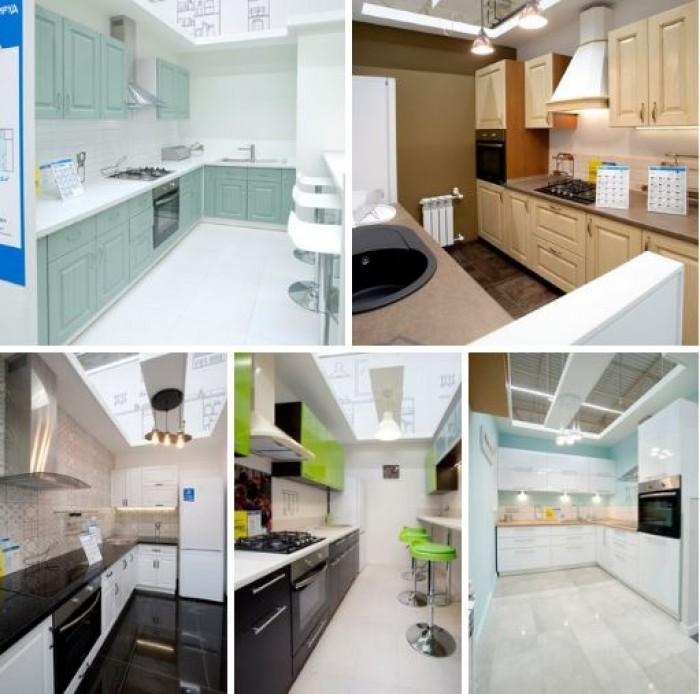 Касторама - Кухонные гарнитуры