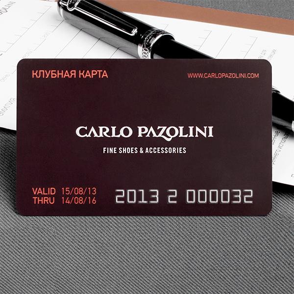 """Выгодная Клубная программа  для Постоянных покупателей в магазинах """"CARLO PAZOLINI"""""""