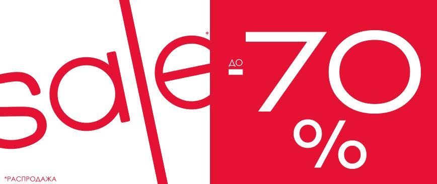 1bfa395d9 С 27 декабря 2017 по 28 февраля 2018 года при покупке в сети фирменных  салонов Терволина, а также заказе на сайте интернет-магазина tervolina.ru  ...