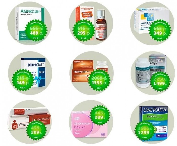 """Акции """"Успей купить"""" лекарства по низким ценам в аптеке АСНА"""