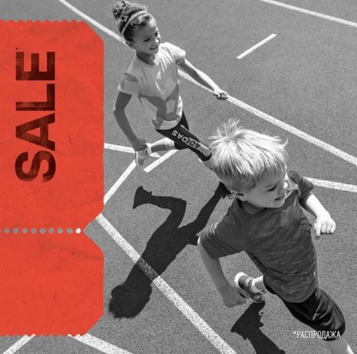 Adidas Kids - Детская одежда и обувь со скидками до 40%