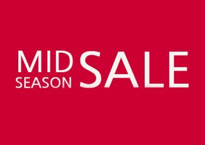 ARDI - Распродажа в интернет-магазине