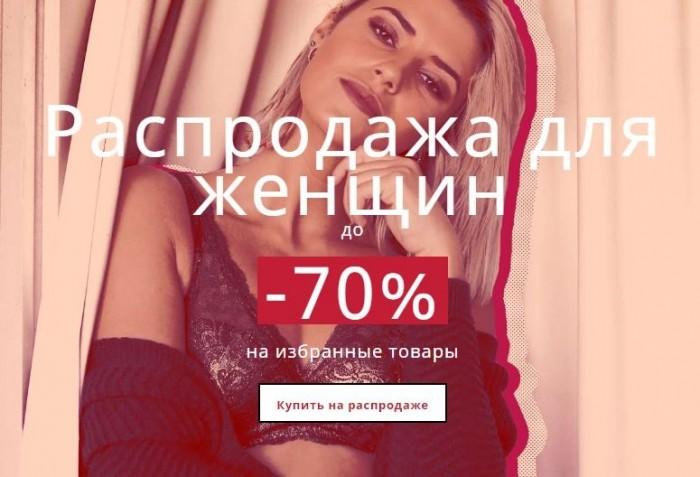 Распродажа в Tezenis. До 70% коллекции белья и купальников