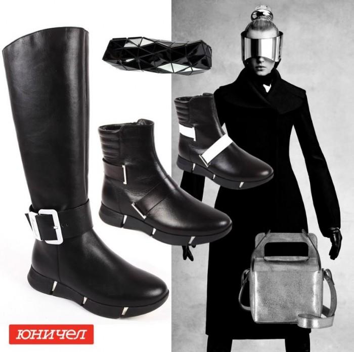 Юничел - Космическая обувь со скидкой 15%