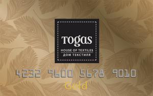 """Выгодная программа  лояльности  в магазинах домашнего текстиля """"TOGAS"""""""