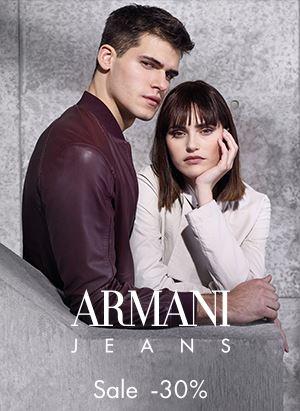 lady & gentleman CITY Скидки 30% в бутиках Armani Jeans