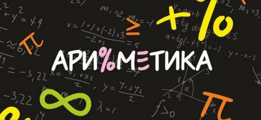 """Россита - Акция """"Накопи на майские"""""""