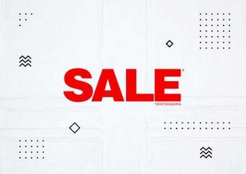 ZOLLA - Снижены цены на летние коллекции