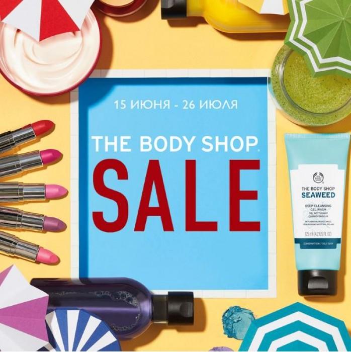Акции The Body Shop июль 2018. До 50% на косметику