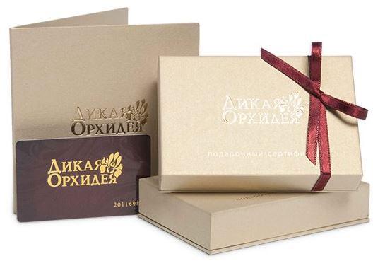Дикая Орхидея - Великолепное белье - отличный подарок!