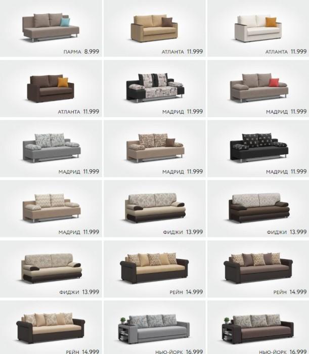 Акции Много Мебели ноябрь-декабрь 2019.  50% на диваны и кресла