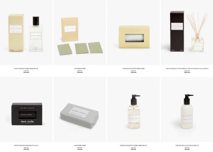 Распродажа в Zara Home. До 30% на ароматы для дома