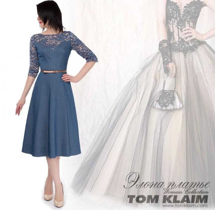 Акции Tom Klaim 2018. Весенние платья по супер-цене