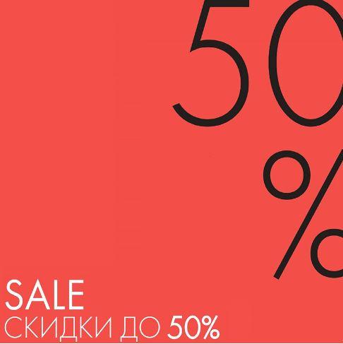 Акции Calvin Klein Jeans. До 50% на коллекции Весна-Лето 2018