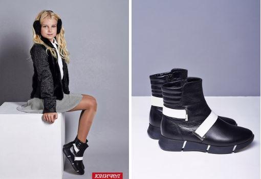 Юничел - Космические ботинки со скидкой 10%