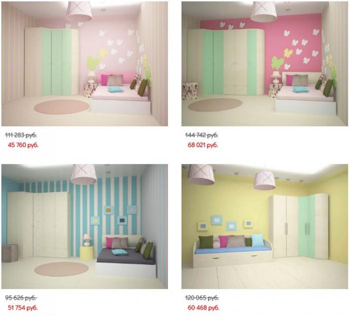 Филиппе Гранди: Радиусные шкафы для детских со скидкой до 50%
