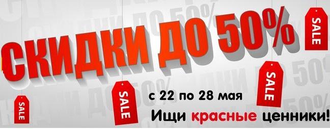 1000 и одна Сумка - Скидки до 50% в Интернет-магазине.