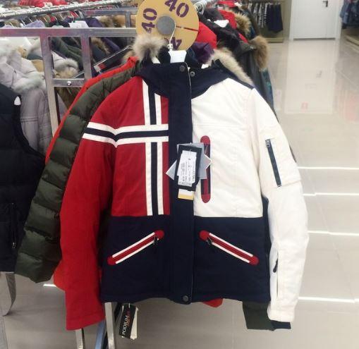 bd96e3c85d9 Фамилия - Куртка NAPAPIJRI со скидкой 70%