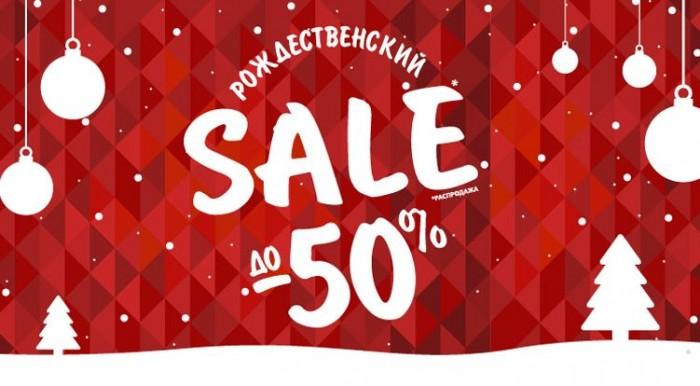 lady & gentleman CITY - Распродажа со скидками до 50%