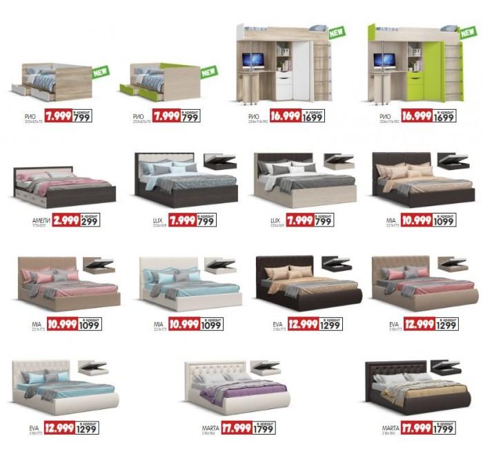Акции Много Мебели январь-февраль 2019. До 70% на кровати