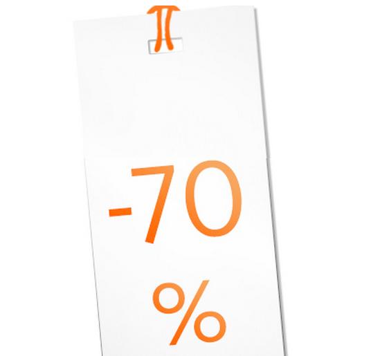 BIZZARRO- скидки до 70% на женскую одежду