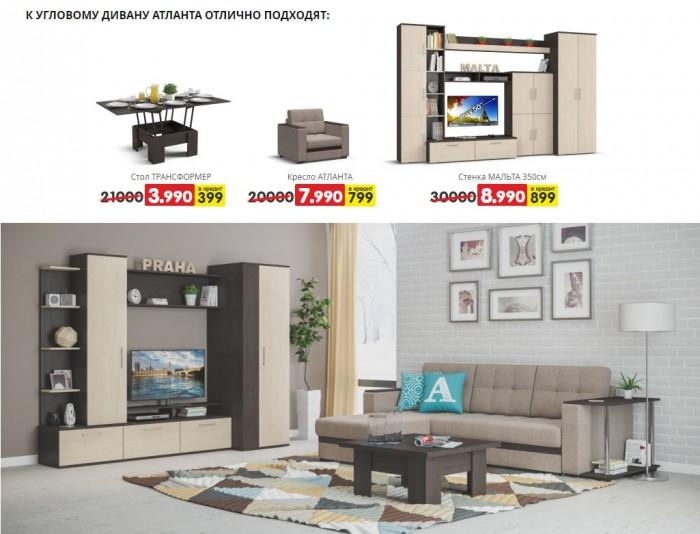 """Много Мебели - Акция """"Оптовые цены"""" в феврале 2017"""