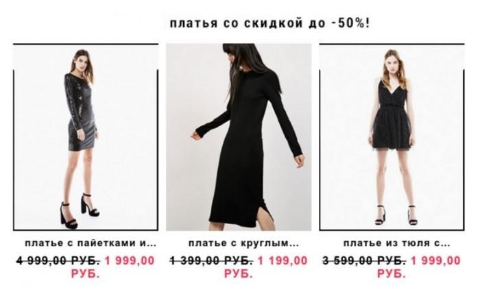 БЕРШКА – Скидки  до 50% на  платья