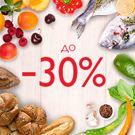 Азбука Вкуса - Спецпредложения со скидками до 30%