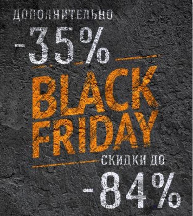 Чёрная Пятница в FiNN FLAR уже идет. Дополнительная скидка 35%