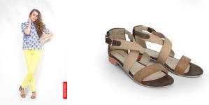 Юничел - На пике моды – минимализм.