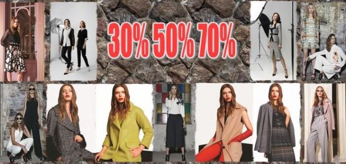 Акции Bessini. Распродажа коллекций 2017/18 со скидками до 70%