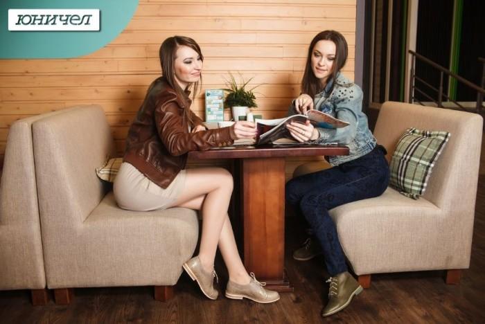 Юничел - Стильные туфли со скидкой 15%