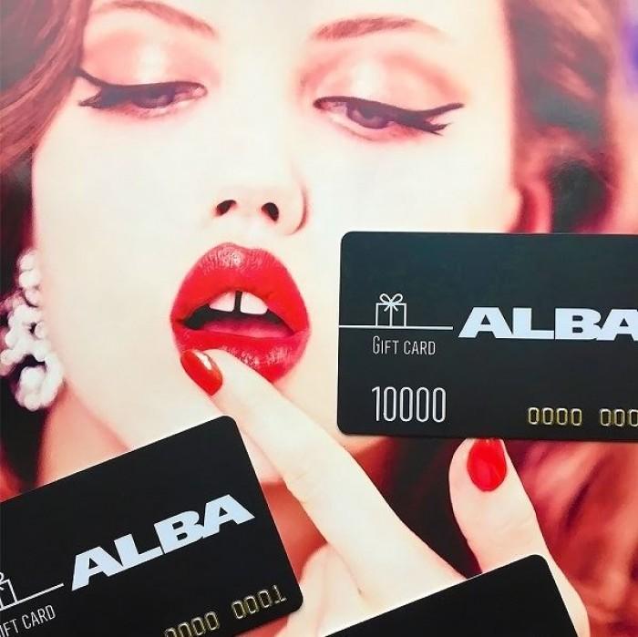 ALBA - Подарочные сертификаты