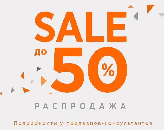 Акции Шалуны сегодня. Новогодняя распродажа до 50%