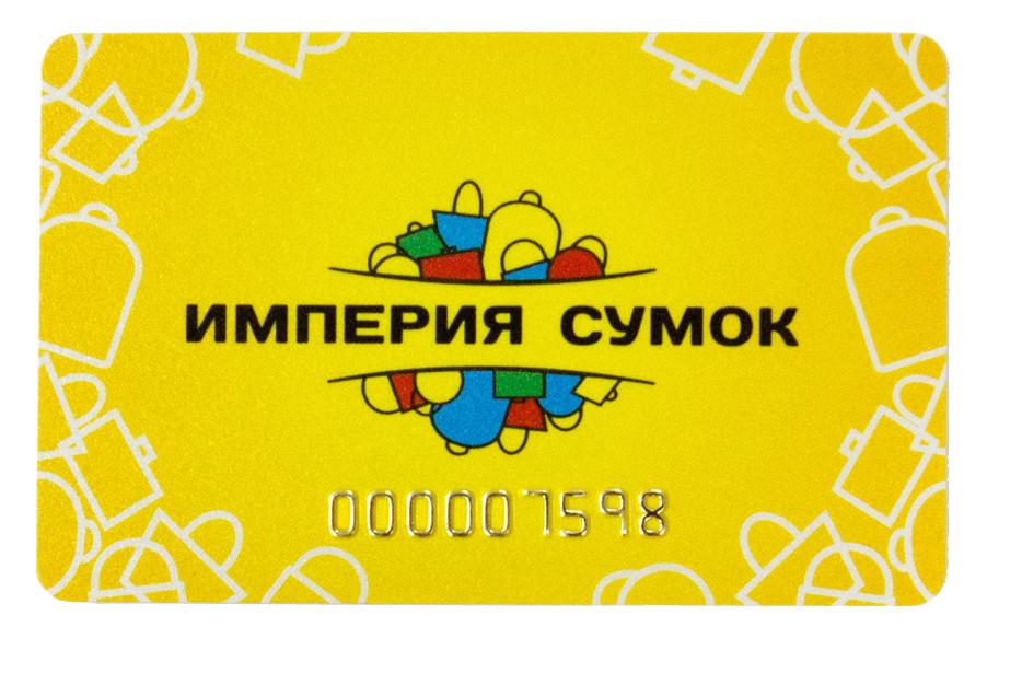 Магазин ИМПЕРИЯ СУМОК  скидки
