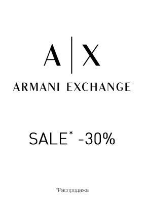 Акции lady&gentleman январь 2019. 30% на Armani Exchange