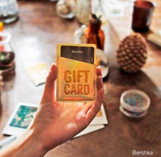 Бершка - Лучший подарок для лучших друзей!