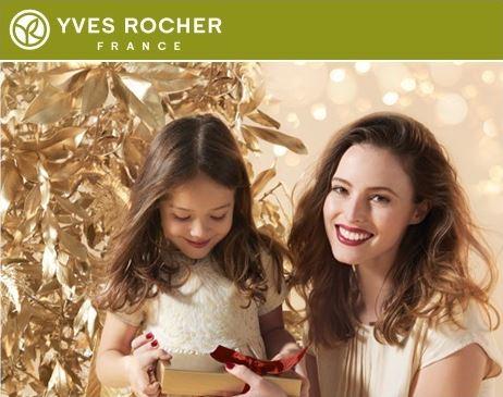 Yves Rocher дарит подарки за подарки