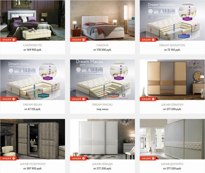 "Акция ""Дарим скидку 23%"" при покупке комплектов мебели Dream Land"