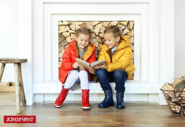 Осенние сапожки для мальчиков и девочек в Юничел