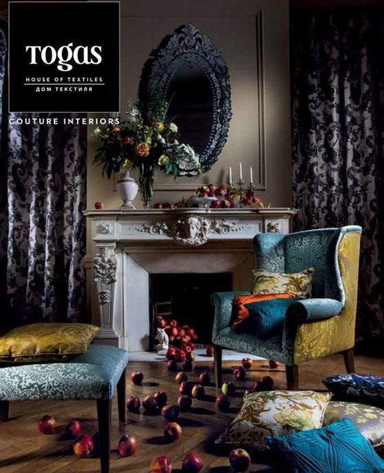 Новый Каталог домашнего текстиля TOGAS