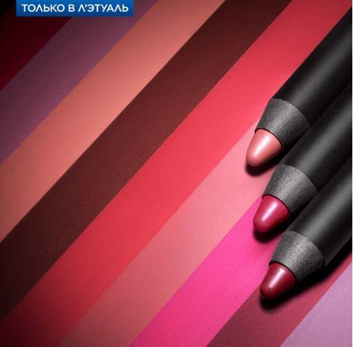 Л'Этуаль - Матовая помада-карандаш для губ