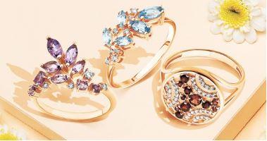 Алмаз-Холдинг - Скидка 20% на 2-е изделие с полудрагоценными вставками