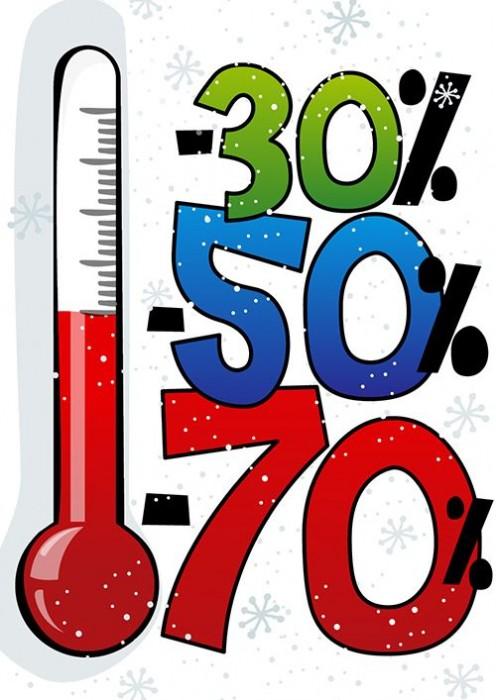 Красный Куб - Скидки до 70% на зимние подарки!